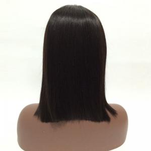 Short Center Parting Straight Bob Real Human Hair Lace Front Wig -