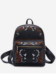 Faux Leather Flower Embroidery Backpack -