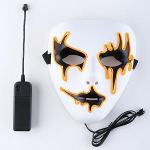 EL Wire LED Glowing Halloween Full Face Mask - ORANGE