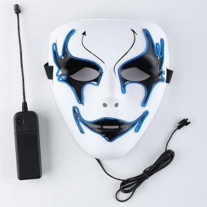 EL Wire Luminous Halloween Costume Mask - BLUE