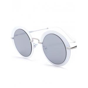 Outdoor Metal Frame Full Rim Round Sunglasses - SILVER