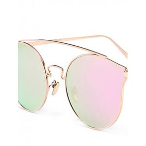 Outdoor Full Frame Butterfly Sunglasses - PINKISH PURPLE