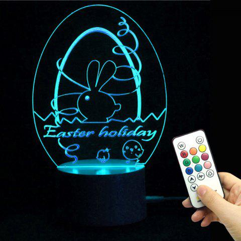 Cheap Easter Decor Egg Multicolor LED Remote Control Night Light