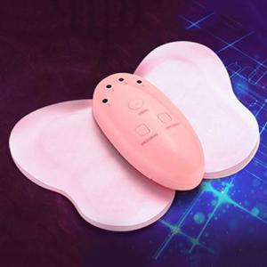 Mini Butterfly Body Muscle Cordless Slimming Pulse Massager - PINK
