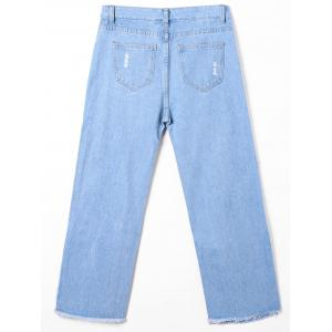Frayed Raw Hem Wide Leg Jeans - BLUE XL