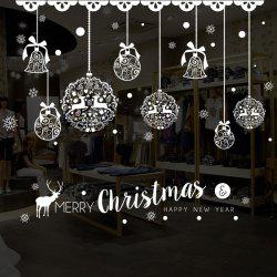 Christmas Baubles Pattern Decorative Wall Art Stickers