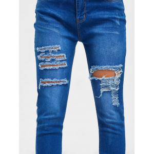 High Rise Distressed Denim Jeans -