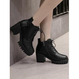 Side Zip Lug Sole Ankle Boots - Noir 35