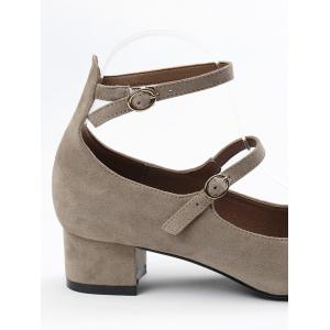 Chunky Heel Ankle Strap Pumps - APRICOT 34