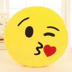 Cartoon Smile Face Emoticon Pattern Pillow Case - YELLOW AND RED