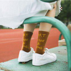 Art Is Not A Crime Tube Socks -