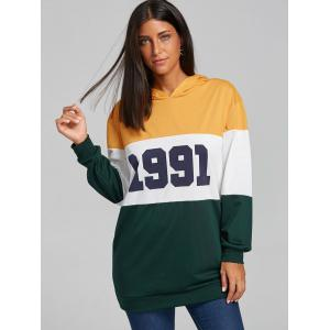 1991 Print Color Block Striped Hoodie - COLORMIX S