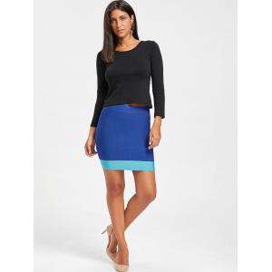 Contrast Color Bodycon Bandage Skirt -