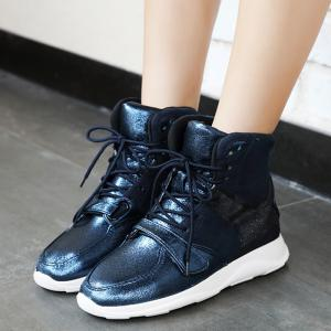 Contrasting Color Short Boots -