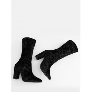 Pointed Toe High Heel Mid Calf Boots -
