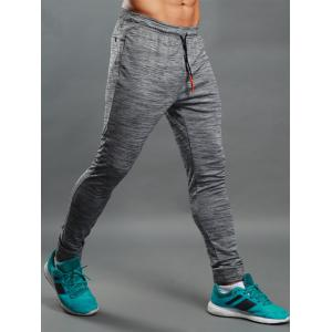 Heathered Drawstring Athletic Long Pants -