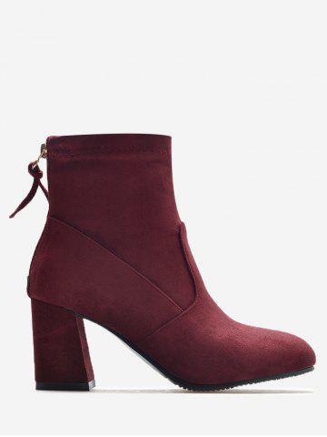 Outfit Pointed Toe Block Heel Ankle Boots WINE RED 41