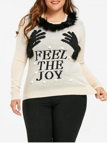 Outfit Christmas Hands Plus Size Feel the Joy Sweater