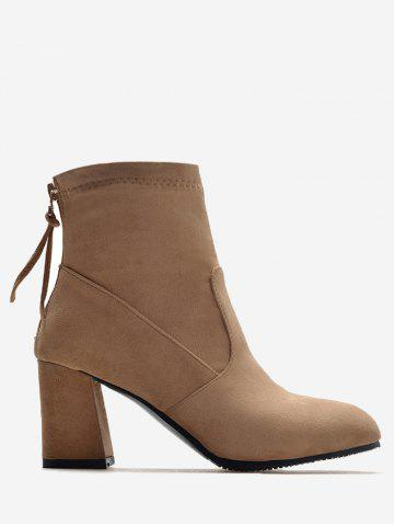 Chic Pointed Toe Block Heel Ankle Boots