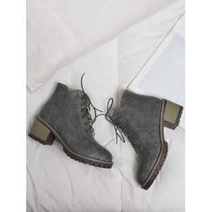 Stitching Chunky Heel Short Boots - GRAY 41