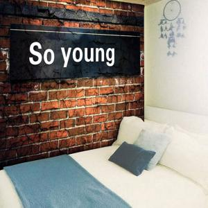 Vintage So Young Printed Brick Wall Tapestry - BRICK-RED W59 INCH * L59 INCH