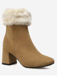 Fold Over Square Toe Mid Calf Boots -