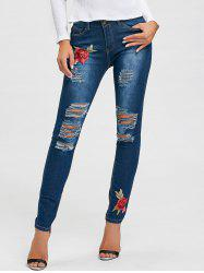 Rose Embroidered Ripped High Waisted Jeans -