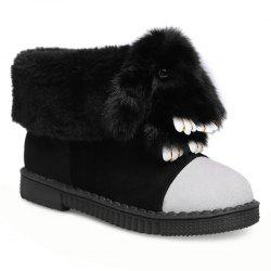 Color Block Animal Embellished Snow Boots -