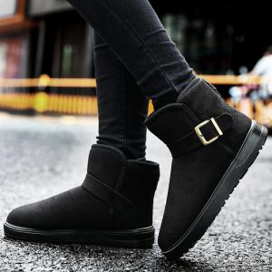 Lovers Warm Faux Sheepskin Boots -