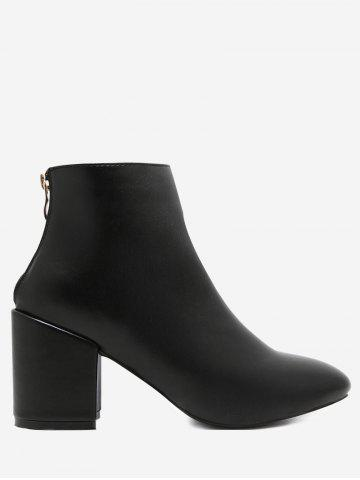 Unique Block Heel PU Leather Ankle Boots