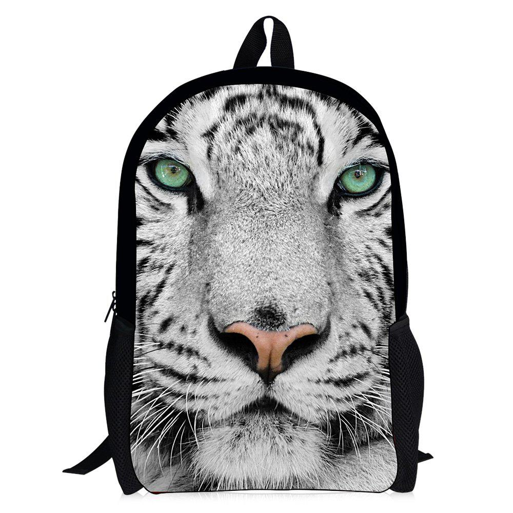 Chic 3D Print Animal School Backpack