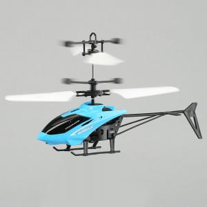 Mini Infrared Induction Flashing Light Flying Helicopter -