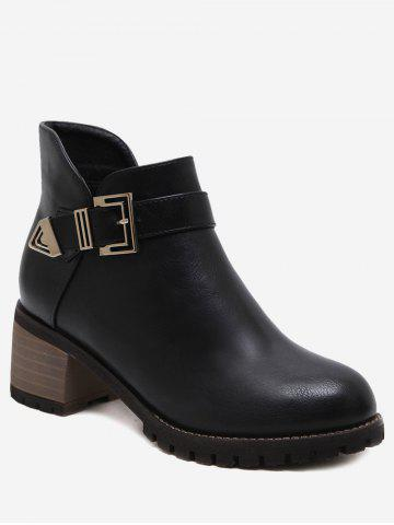 Round Toe Buckled Side Zip Ankle Boots