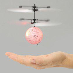 Colorful LED Flash Infrared Induction Flying Ball -