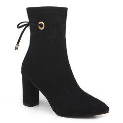 Suede High Heel Lace Up Ankle Boots -