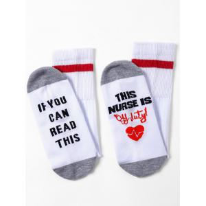 IF YOU CAN READ THIS Pattern Kintting Ankle Socks -
