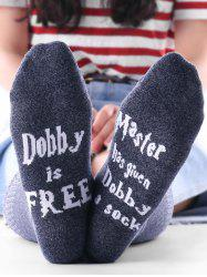 Letter Graphic Pattern Knitted Socks -