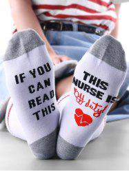 DRESSFO Chaussettes à la Cheville Motif de IF YOU CAN READ THIS -
