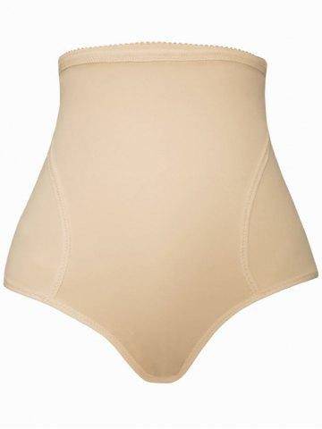 New Padded High Waisted Push Up Panties