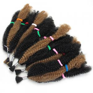 5Pcs Long Fluffy Afro Curly Synthetic Hair Weaves -