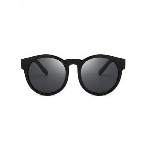 Retro Cat Eye Mirror Reflective Round Sunglasses -