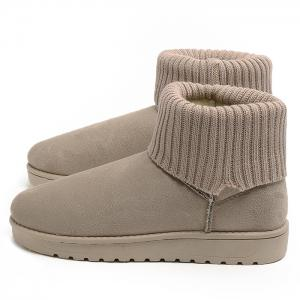 Knitted Fold Over Ankle Snow Boots -