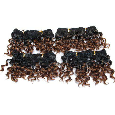 Hot 4Pcs Short Fluffy Water Wave Synthetic Hair Wefts