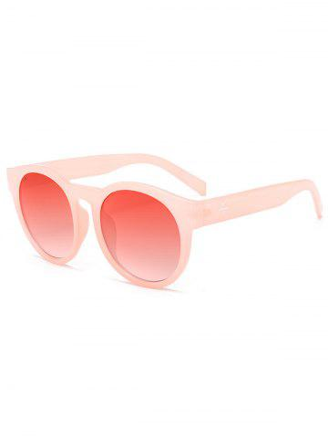 Outfits Retro Cat Eye Mirror Reflective Round Sunglasses