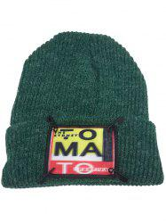 Outdoor Paper Clip Embellished Flanging Beanie Hat -