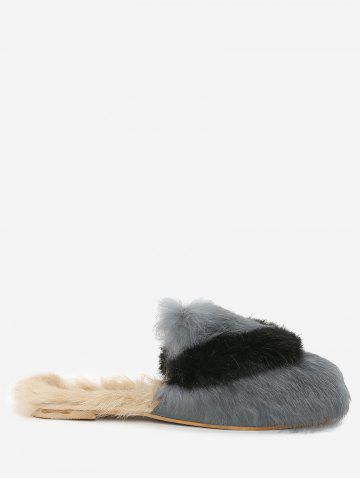 Цветной блок Faux Fur Outdoor Indoor Slippers