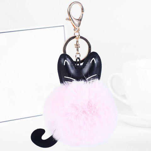 Sale Cute Faux Leather Fuzzy Ball Kitten Keychain