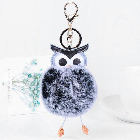 Shop Faux Leather Fur Ball Owl Keychain