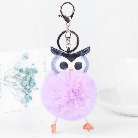 Unique Faux Leather Fur Ball Owl Keychain
