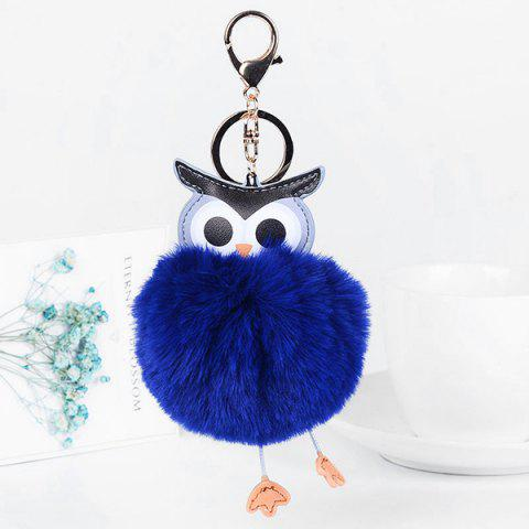 Cheap Faux Leather Fur Ball Owl Keychain